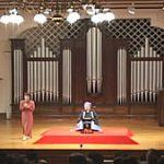 上野奏楽堂での初の素浄瑠璃公演