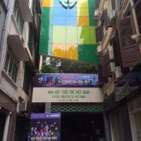 ベトナム青年劇場表玄関